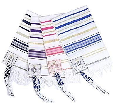 Tallit ( Prayer Shawl )